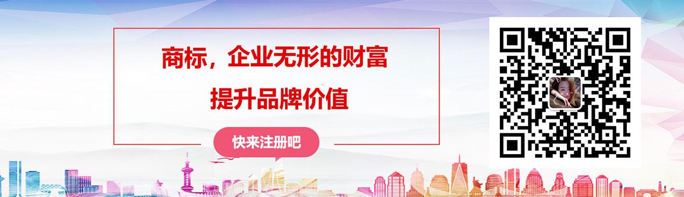 广东商标注册价格合理